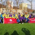 WU15: Přátelské utkání FK Teplice - Výběr z Číny