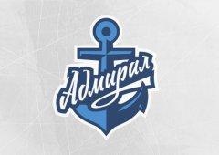 Skvělé! Olomouc zapsala skalp týmu z KHL, doma skolila Vladivostok