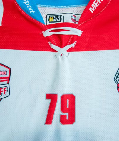 Aukce dresů! Získejte unikátní suvenýr od extraligových hokejistů HC Olomouc