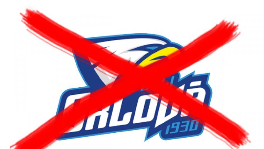 Orlová do ligy nenastoupí, hrát bude pouze sedmička týmů.
