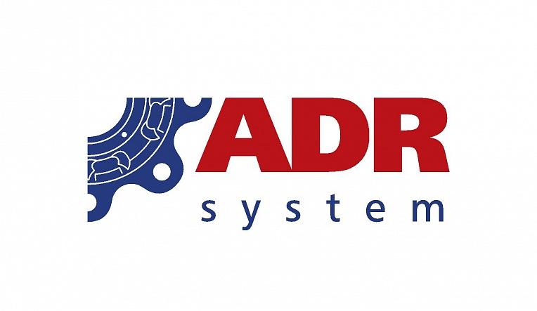 Jestřábi hrdě představují dlouholetého partnera klubu firmu ADR, která bude náš A-team podporovat i v nadcházející sezoně!