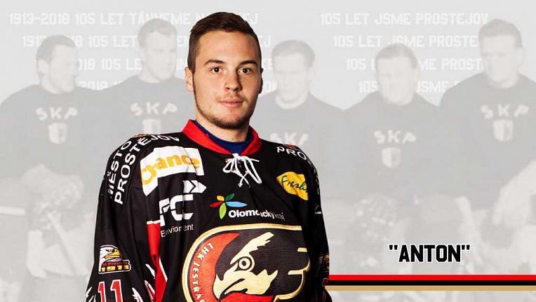 Petr Antoníček #13
