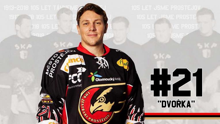David Dvořáček #