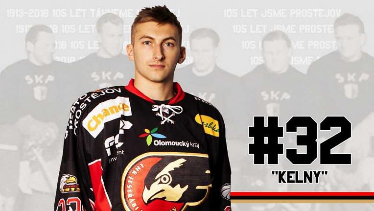 Mario Kellner #