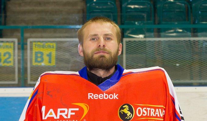 Radek Tihlář #