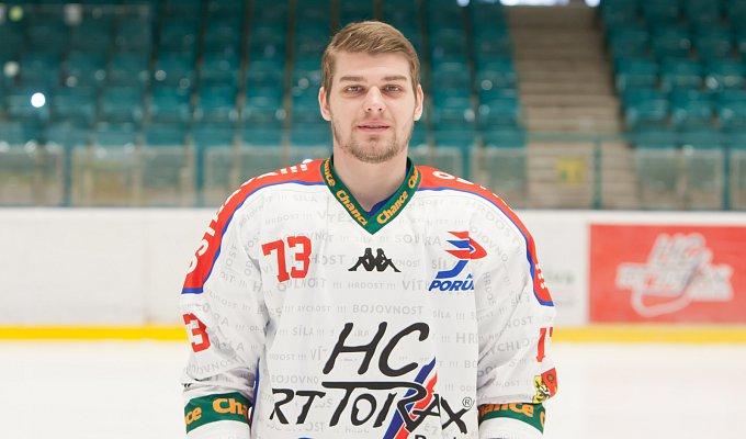 Alexei Alexeyev #73