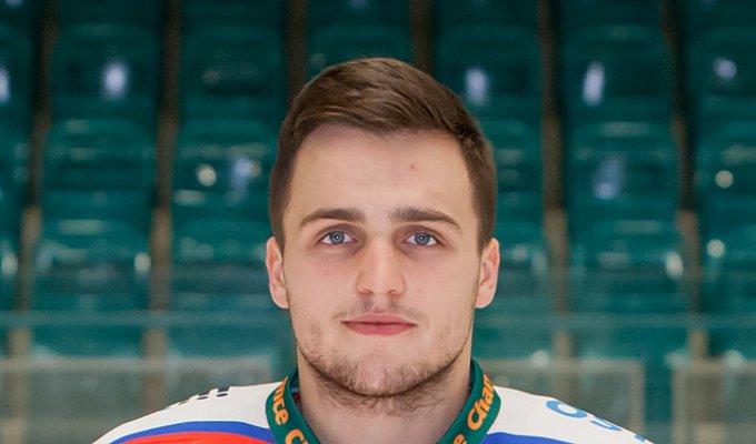Petr Šendera #14