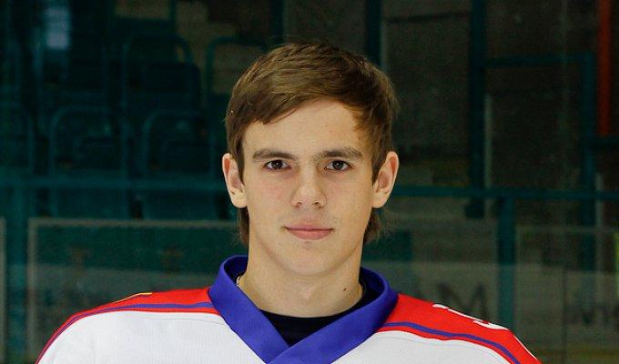 Martin Vidlák #69