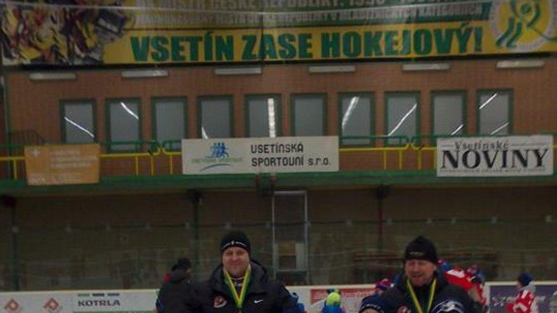 Turnaj hráèù roèníku 2006 ve Vsetínì