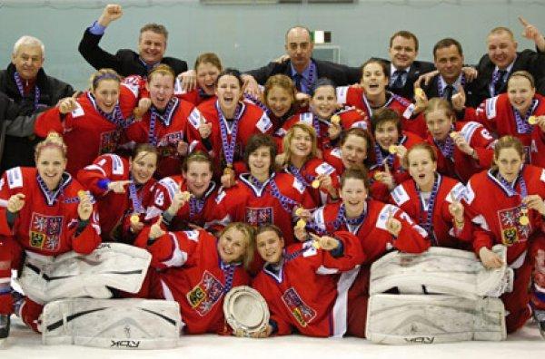 603e1bdbc145b Ve Znojmě se představí ženská hokejová reprezentace