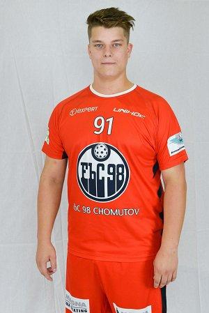 Martin Morava #