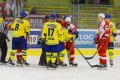 ZUBR Cup: HC ZUBR Přerov - HC Slavia Praha