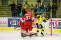 Přípravné utkání: HC ZUBR Přerov - MHk 32 Liptovský Mikuláš
