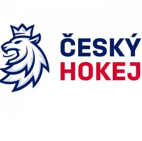 Řízení mládežnického hokeje v ČR selhává. Přerov, Havířov a Vsetín vyzývají vedení ČSLH k rezignaci
